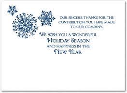 employee holiday cards employee christmas cards employee