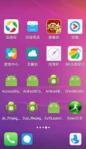launcher3 android drawable android launcher3 show different icon size in some