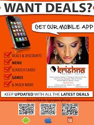 our mobile app krishna beauty salon