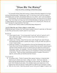nhs essay examples example letter national junior honor society