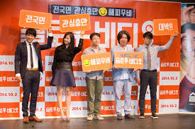 video added new special video and stills for the korean movie
