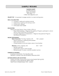 high student resume objective sles retail resume objective exles exles of resumes