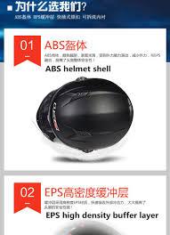 new motocross helmets newest motorcycle helmet ls2 ff358 full face urban racing