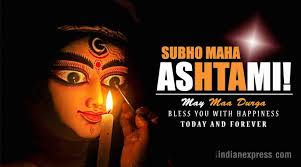 happy durga ashtami 2017 and whatsapp messages status