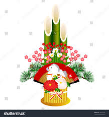 Kadomatsu New Year Decoration by Kadomatsu Horse New Year Stock Vector 157512476 Shutterstock