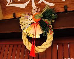New Year Decorations Japan by Japanese New Year Decoration Shimekazari