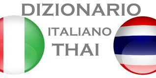 dizionario italiano thailandese con pronuncia in italiano