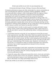 help writing a paper for college sample essay about paper college paper college