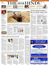 lexus recall dlf 25 03 2017 the hindu shashi thakur crimes banking