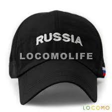 Russian Flag Black And White Russia Country Flag Embroidered Patriot Baseball Cap Black