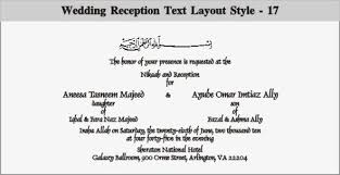 Muslim Wedding Invitation Wording Sample Invitation Letter For Muslim Wedding U2013 Wedding Invitation Ideas