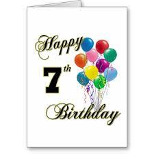 birthday card 7 year old boy happy birthday card for a 7 year old
