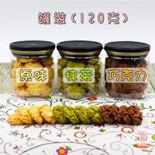 fa軋des cuisine fa軋de cuisine 100 images 宅配 陽光九九幸福好味道 好食的土