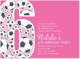 6th birthday invitation 6th birthday invitation wording a birthday