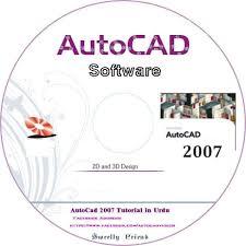 vidio tutorial autocad 2007 auto cad 2007 tutorial in urdu home facebook