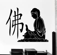 Cheap Indian Home Decor Yoga Wall Stickers Picture More Detailed Picture About Cheap