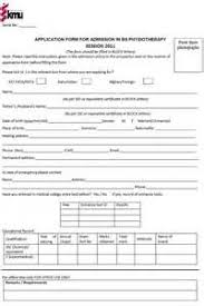 college application forms online