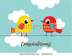 Wedding Greeting Card Cute Bird Couple Wedding Greeting Card Stock Vector 582295906