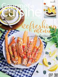 cuisine magazine gourmet cuisine magazine