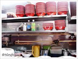 japanese restaurants in tokyo menmen kamezo interior kitchen area