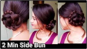 2 min side bun indian hairstyles for saree for medium to long