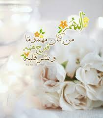 muslim backdrops pin by whisper a r on آيات قرآنية