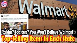 Walmart Toasters Raisins Toasters You Won U0027t Believe Walmart U0027s Top Selling Items