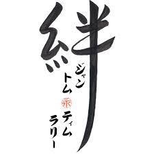 family bonds japanese takase studios