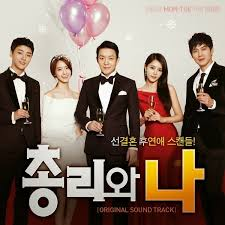 download mp3 full album ost dream high prime minister and i ost full ost album mp3 download k2ost