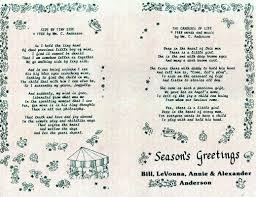 anderson private christmas cards and poetry
