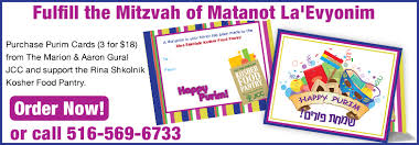 purim cards purim 2018 the marion aaron gural jcc