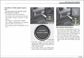 idle stop and go isg explained kia forum