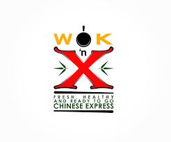 elegant chinese food logo design 71 with additional free logo