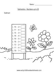 horizontal subtraction facts worksheet multiplying integers