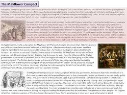 compact essay