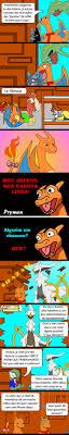 Arceus Meme - acamento parte 4 fêmeas e arceus meme by prymen memedroid