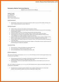 Emt Job Description Resume by 9 Emt Resume Credit Letter Sample