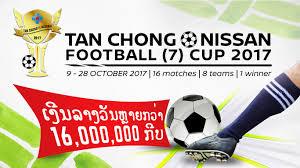 edaran tan chong motor launches nissan u003e news u003etan chong nissan football 7 cup 2017