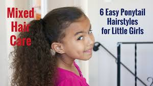 6 easy ponytail hairstyles for little girls youtube