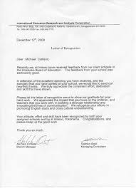 recommendation letters letter of recommendation sample 1 sample