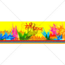 background for festival of colors celebration greetings w gl