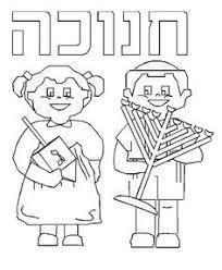 hanukkah coloring page חנוכה דפי צביעה חיפוש ב google chanuka חנוכה pinterest