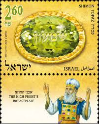 priest breastplate the high priest s breastplate part 1 reuven shimon levi