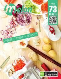 am駭agement cuisine 15m2 am駭agement cuisine 15m2 100 images am駭agement cuisine en l