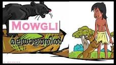 Image of Mowgli meaning