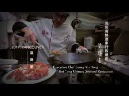 chef of cuisine master chefs 2017 the future of cuisine
