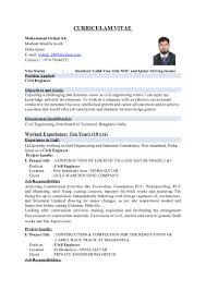 Sample Resume Of Civil Engineering Fresher by Resume Of Civil Engineer Fresher Resume For Your Job Application