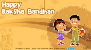 happy raksha bandhan 01 desktop wallpapers for kids mocomi