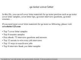 video game tester cover letter qa software tester cover letter