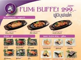 cuisine promotion ร านอาการญ ป น fumi promotion2u โปรโมช นท ย promotion ลดราคา